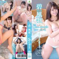 n_1155nweed021pl-200x200.jpg